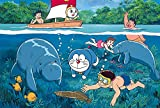 Rompecabezas Puzzle Doraemon 300/500/1000 Campanilla rompecabezas de madera de alta superduro descompresión for adultos dificultad animado Rompecabezas Aliviar el estrés ( Color : D , Size : 500pcs )