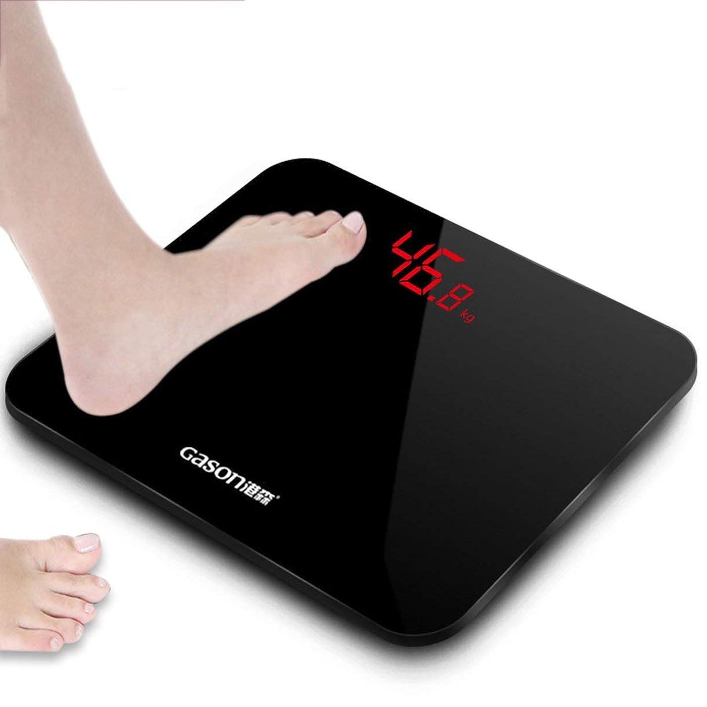 エンゲージメント見る泥だらけGASON-A3 Anti-slip Scale Feet Bathroom Floor Scales Smart Electronic Digital LED Display Household Scales Machine