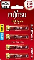 富士通 【High Power】 アルカリ乾電池 単4形 1.5V 4個パック 日本製 LR03FH(4B)