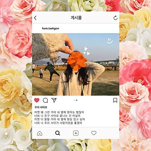 함택곤 feat. 김재우 & 오선호