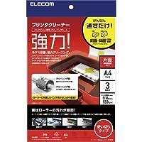 (3個まとめ売り) エレコム プリンタクリーニングシート(A4サイズ3枚入り) CK-PRA43