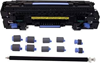 ItemGrabber Remanufactured HP M806 Maintenance Kit with Aftermarket Parts