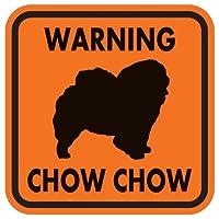 WARNING CHOW CHOW マグネットサイン:チャウチャウ(オレンジ)Lサイズ