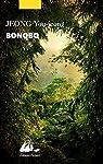 Bonobo par Jeong