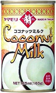 ヤマモリ ココナッツミルク 165ml