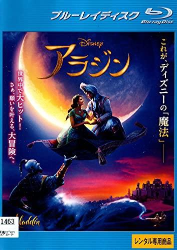 アラジン[Blu-ray]
