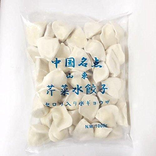 山東芹菜水餃子 セロリ入り水ギョーザ 50個入り 1kg