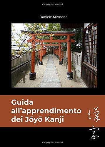 Guida all'apprendimento dei joyo kanji