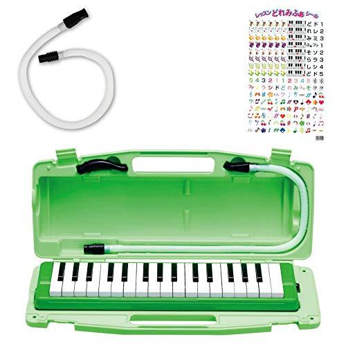 全音 323AH ピアニー GREEN アルト 鍵盤ハーモニカ&スペア吹き口ホースセット 【どれみふぁシール付き】