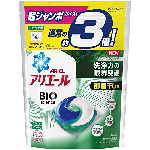 スマートマットライト アリエール バイオサイエンス 部屋干し 洗濯洗剤 ジェルボール 抗菌&菌のエサまで除去 詰め替え 46個(約3倍)