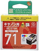 エコリカ リサイクルインクカートリッジ CANON BC-71カラー 互換 3色(染料) ECI-C71C-V