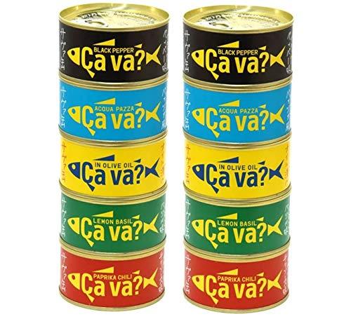 岩手県産株式会社 サヴァ缶 国産さばのアソート 10缶セット ( オリーブオイル ・ レモンバジル ・ パプリカチリソース ・ アクアパッツァ風 ・ ブラックペッパー 各2缶)