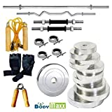 Body Maxx New 10 KG Steel Weight Plate Home Gym Set + 14 Dumbbell Rod + 3 FT CURL Rod + 5 FT Plain Rod (20 MM) + Skipping Rope and All Gym Accessories for Weight Lifting Exercise'