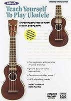Teach Yourself to Play Ukulele [DVD]