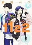1122(5) (モーニング KC)