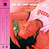 Miss You (Under Shimokita Sky) - Lava Dome Remix