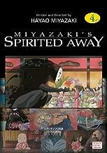 spirited away hayao miyazaki 2001