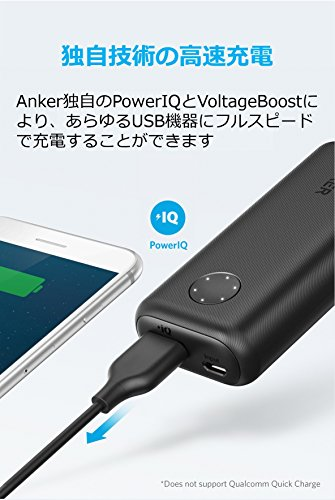 Anker『PowerCoreII6700』