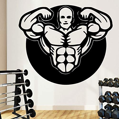 TYLPK Sport Mann Tapete Dekoration Wandaufkleber Für Fitness Room Decor Abnehmbare Wandaufkleber Kunst Aufkleber Kaffee XL 57 cm X 67 cm
