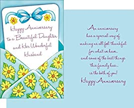 Prime Greetings Happy Anniversary to a Beautiful Daughter and Her Wonderful Husband Anniversary Card for Daughter