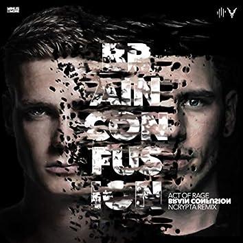Brain Confusion (Ncrypta Remix)