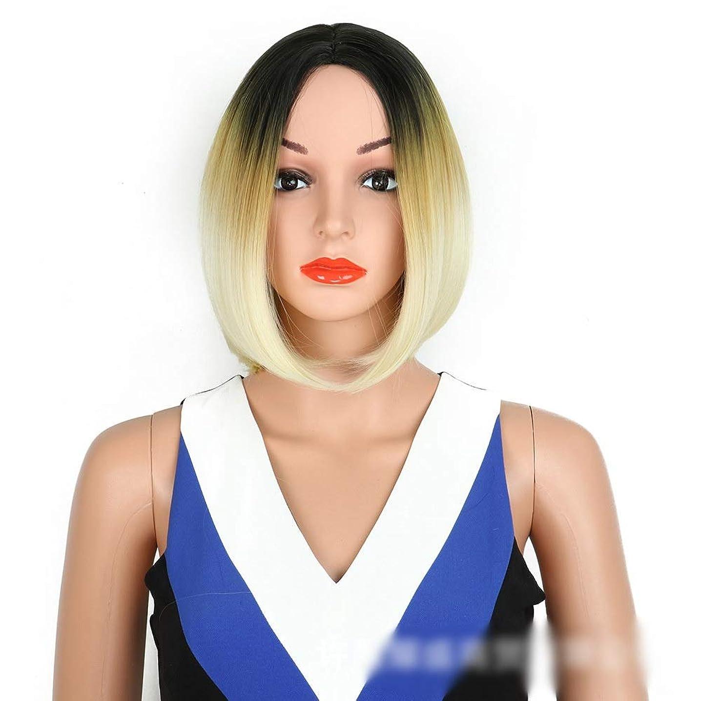 タイル復活させる再発するHOHYLLYA オンブルブラウンボブウィッグミドルショートストレート人工毛ウィッグダークルーツグラデーションカラーヘア用女性パーティーウィッグ (色 : Blonde)