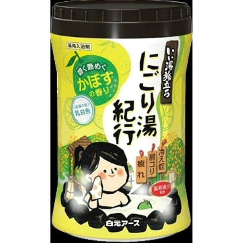 可能眠いです乱闘いい湯旅立ちボトル にごり湯紀行 かぼすの香り600g × 15個セット