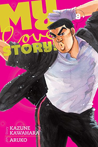 My Love Story!! Volume 8