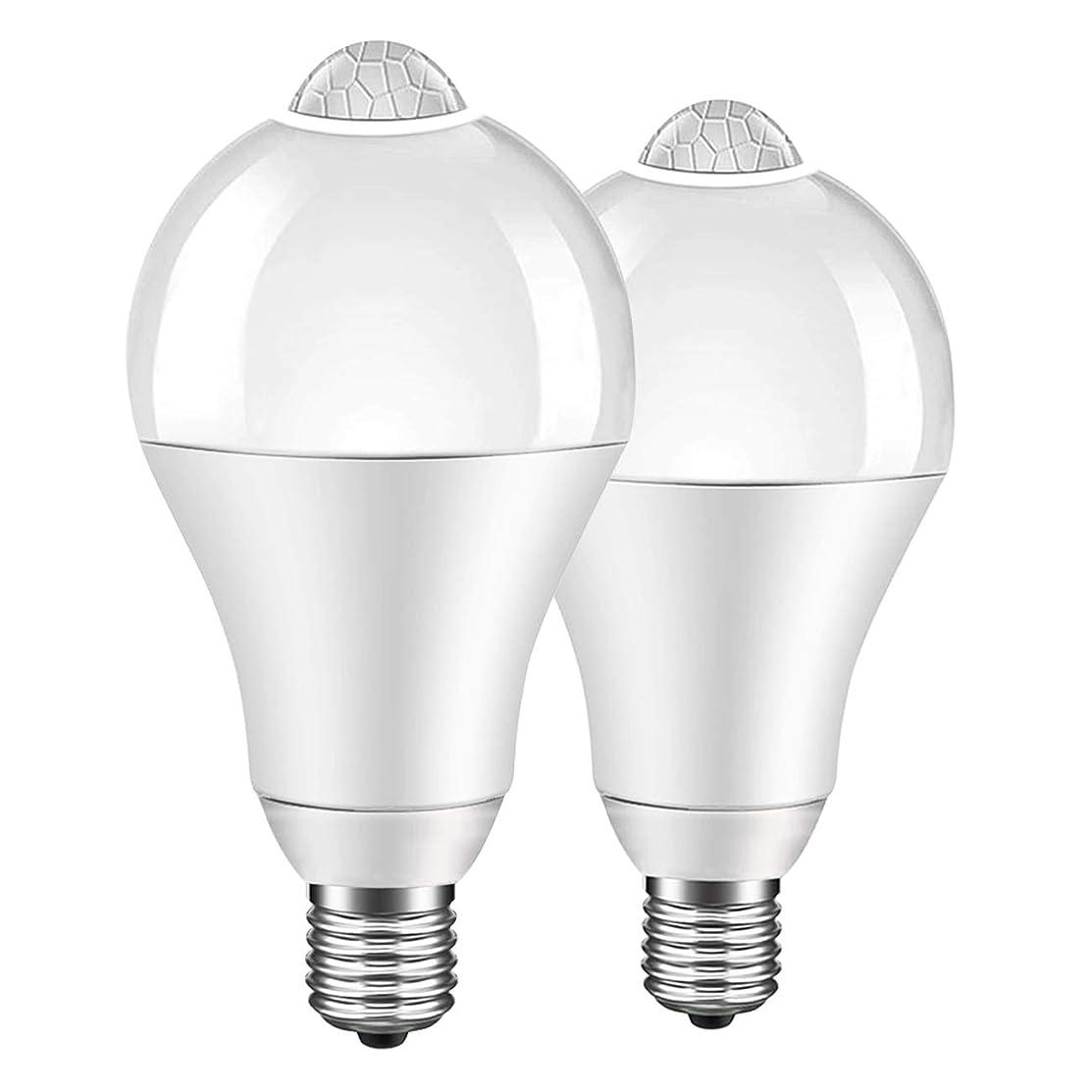 E17 Motion Activated Bulbs 5W Motion Sensor LED Light Bulb, for Front Door Garage Basement Hallway Stairs, 3000K Warm White (2 Pack)