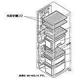 【部品】三菱 冷蔵庫 冷蔵室棚(大) 1枚 対応機種:MR-H25J-K MR-H25JL-K MR-H25JL-W MR-H25J-W MR-H26ML-PW MR-H26ML-T MR-H26ML-W MR-H26MP-W MR-H26M-T MR-H26M-W MR-H26P-N MR-H26P-PW MR-H26P-S MR-H26R-B MR-H26R-N MR-H26R-S MR-H26S-B MR-H26S-S ZR-241-BK ZR-241-WH ZR-441-BK ZR-441-WH