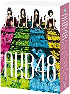 【DVD】 AKB48単独コンサート~ジャーバージャって何?~