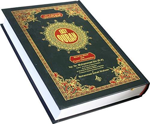 EASY QURAN Arabic text with WORD FOR WORD English Translation Taj Company