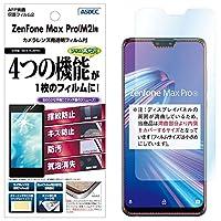ASDEC アスデック ZenFone Max Pro M2 ZB631KL フィルム AFP画面保護フィルム2 ・指紋防止 防指紋・キズ防止・気泡消失・防汚・光沢 グレア・日本製 AHG-ZB631KL (ZenFone MaxPro(M2) ZB631KL / 光沢フィルム)