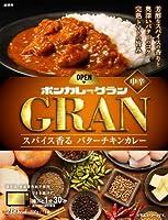 大塚食品 ボンカレーGRAN スパイス香るバターチキンカレー 中辛 200g×30個入