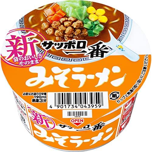 サンヨー食品 サッポロ一番 みそラーメン ミニどんぶり 46g×12個入 味噌 らーめん