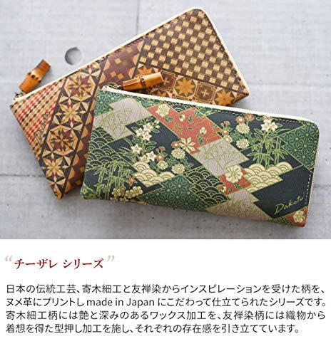 Dakota(ダコタ)『チーザレ長財布(0036522)』