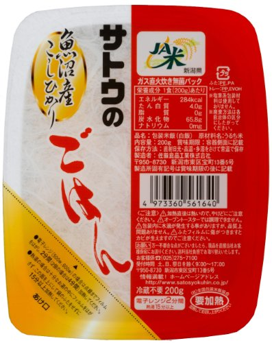 サトウ ごはん 新潟県魚沼産コシヒカリ 200g×6個