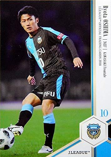 2018 Jリーグ オフィシャルトレーディングカード【058 大島僚太(川崎/F1)】レギュラーカード