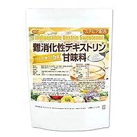 NICHIGA(ニチガ)【砂糖の甘さ 約5倍】 難消化性デキストリン 甘味料 500g ステビア 配合 [01]