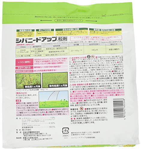 住友化学園芸除草剤シバニードアップ粒剤1.4kg