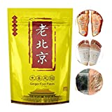 Ofanyia 10Pcs Ginger Foot Patch Foot Pads For Anti Swelling, Promote Blood Circulation & Metabolism, Reduce Pain & Tiredness, Stress Relief, Improve Sleep