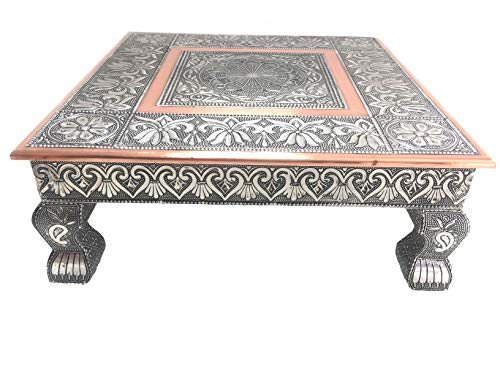 eRadius 15'x15' Oxidised Copper Bajot Low Table Bajath chowkie Coffee Wedding Puja Camping Table
