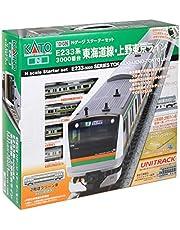 KATO Nゲージ スターターセット 鉄道模型入門セット