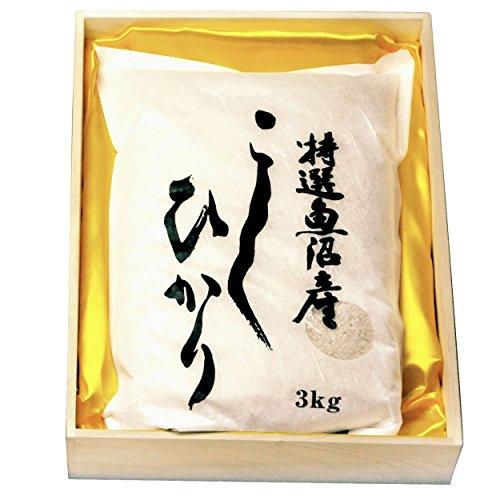 新潟県産 魚沼産コシヒカリ 特選 白米 3kg (桐箱入り+名入れ) 令和2年産