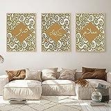 ZYQYQ oro amarillo celosía islámica Alá caligrafía arte de la pared pinturas en lienzo Islam árabe póster e imagen decoración de la pared del hogar 40x50cmx3 sin marco