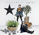 【Amazon.co.jp限定】アンダンテに恋をして! (期間限定盤)(ブロマイド付き)