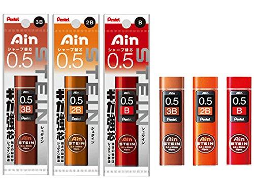 Pentel 0.5 Refill 3-piece Set 3B2BBAS for PG1015/515, Packaged Ain Stein Lead, 0.5 mm B, 2B, 3B for PG1015/515, Tube of 40pcs (XC275-B,2B,3B), 1 Each