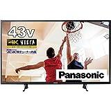 パナソニック 43V型 4Kダブルチューナー内蔵 液晶 テレビ VIERA TH-43GX755 IPSパネル ネット動画対応