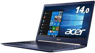 Acer IPSタッチスクリーン型ノートパソコン Swift 5 SF514-52T-H58Y/B Core i5-8250U/8GB/512GB SSD/ドライブなし/14.0/Windows 10/チャコールブルー