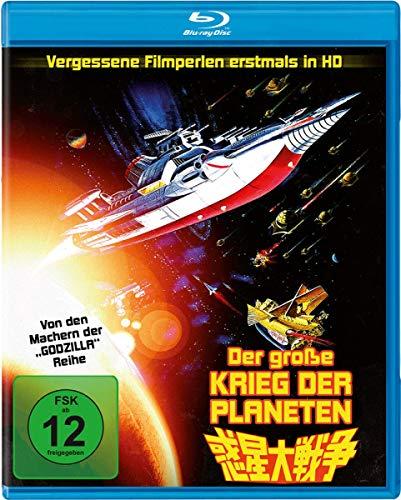 Der große Krieg der Planeten - uncut HD Fassung (neu abgetastet) [Blu-ray]